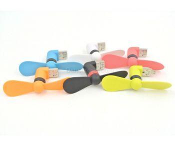 Portable Mini USB Fan For Samsung Cellphone Plug & Play