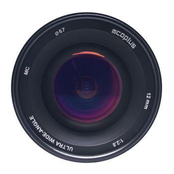 Mcoplus 14mm f3.5 Wide Angle APS-C macro Manual Focus Lens