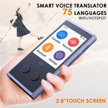 Instant Voice Translator