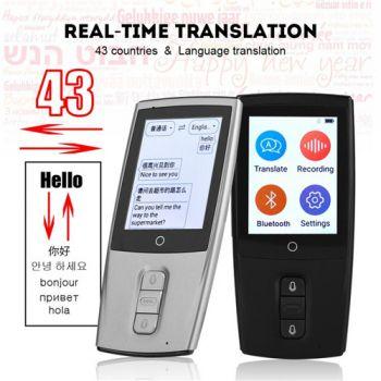 Portable Instant Voice Translator 43 Languages Translation Chinese-English offline