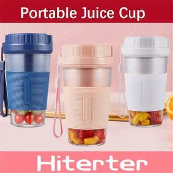 HITERTER USB chargeable portable juicer cup maker