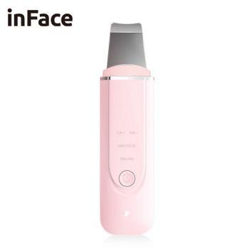 inFace MS7100 ultrasonic peeling machine beauty facial cleanser