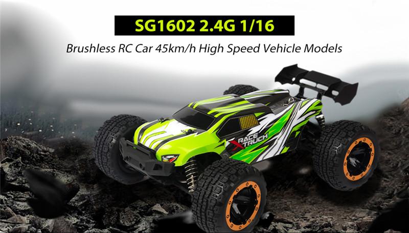 SG1602 2.4G Brushless RC Car High Speed Vehicle Models