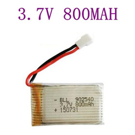 Syma X5SW Wifi RC Quadcopter battery 800mAh