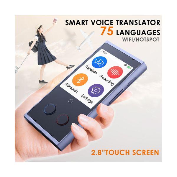 Portable Intelligent Instant Voice Translator Support 75 Languages