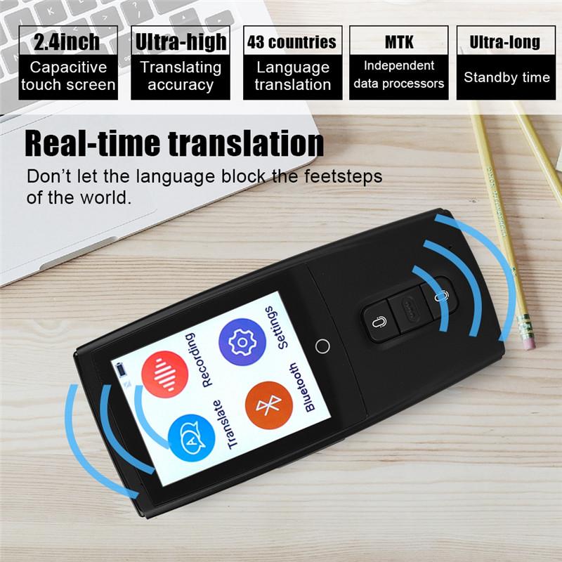Portable Instant Voice offline